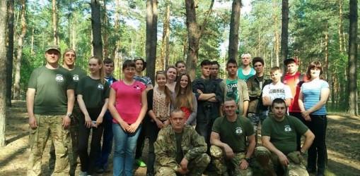 Вишкіл з військово-патріотичної підготовки для учнів восьмого класу гімназії №290