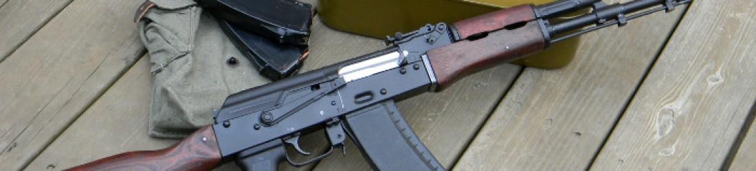 Правила зберігання та перевезення зброї